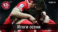 Красно-белая среда - «Итоги осени» с А. Шмурновым (18.12.2013)