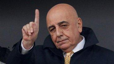 Галлиани намерен завершить карьеру функционера в «Милане»