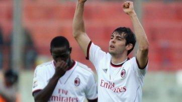 Кака счастлив в «Милане»