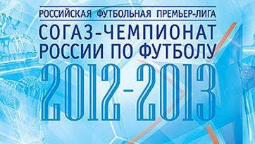 Единый чемпионат по футболу для России и Украины. Продолжение