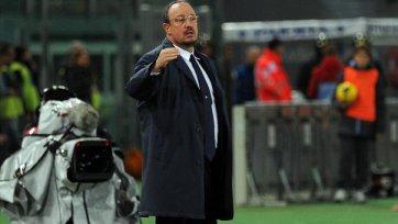 Бенитес: «На таком поле показывать свой футбол было тяжело»