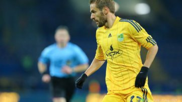 Девич добыл ничью для «Металлиста» в матче с «Днепром»