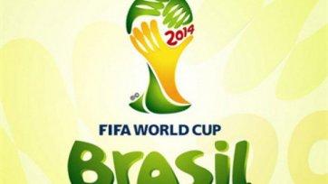 Призовой фонд чемпионата мира в Бразилии составит 576 миллионов долларов