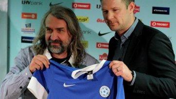 Сборная Эстонии получила нового главного тренера