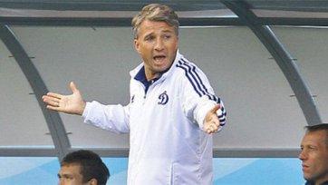 «Динамо» проведет последний матч года без тренера