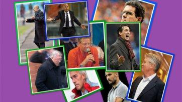 Где достойные тренеры для нашего футбола?