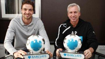 Крул и Пардью  добились признания FA
