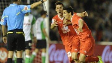 «Расинг» дома проиграл «Севилье» в Кубке Короля