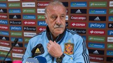 Дель Боске: «Важно занять первое место, чтобы не попасть на Бразилию»