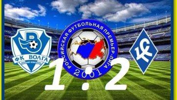 «Волга» дома проиграла «Крыльям Советов»