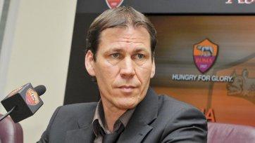 Гарсия: «Рома» голодна до побед»