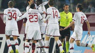 «Милан» не смог одолеть «Ливорно»