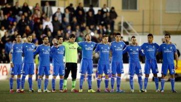«Реал» не смог одолеть представителей Сегунды Б