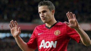 Робин ван Перси может покинуть «Манчестер Юнайтед»