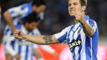 «Реал» начал переговоры по Мартинесу