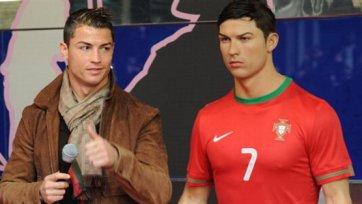 Роналду мечтает выиграть мировое первенство