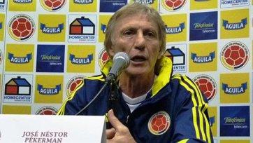 Наставник сборной Колумбии стал человеком года в этой стране