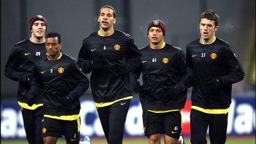 «МЮ» провел открытую тренировку без четырех футболистов