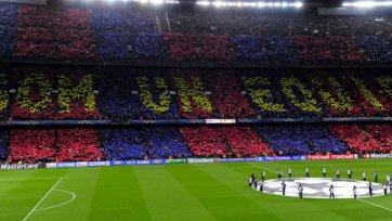 Решение по стадиону «Барселоны» будет принято в 2014 году