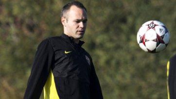 «Барселона» получила усиление перед матчем с «Селтиком»