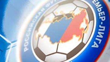 Новый сезон в российской Премьер Лиге стартует 3 августа!