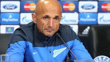Лучано Спаллетти: «Убежден, что игра будет агрессивной»