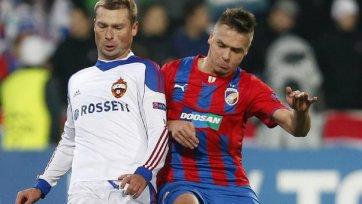 ЦСКА проваливается в Чехии и покидает еврокубки