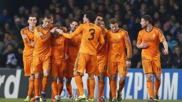 «Реал» на мажорной ноте завершил групповой этап ЛЧ