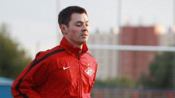 «Рубин» присматривается к полузащитнику «Спартака»