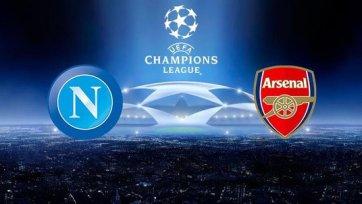 Анонс. «Наполи» - «Арсенал» - улыбнется ли фортуна неаполитанскому клубу?