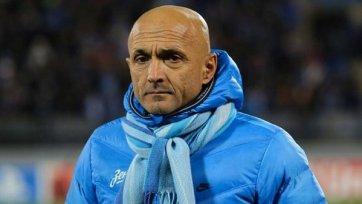 Спаллетти: «Аустрия» больше нас заслуживает место в плей-офф»