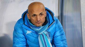 Абрамов: «После такого позора тренер должен сам уйти из команды»