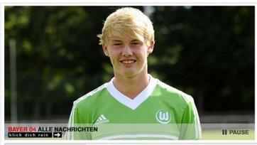 «Байер» подписал игрока молодежной сборной Германии