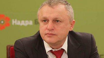 Суркис: «Без нервов у «Динамо» не бывает»