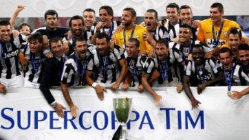 Матч за Суперкубок Италии пройдет в Пекине