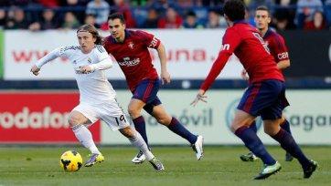 «Реал» спасся от провала в Памплоне