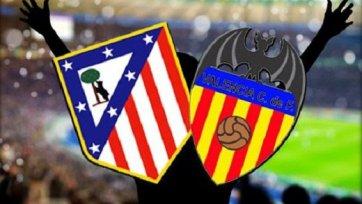 Анонс. «Атлетико» - «Валенсия». «Матрасники» продолжают погоню за «Барсой»