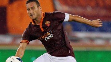 Тотти готов сыграть с «Миланом»