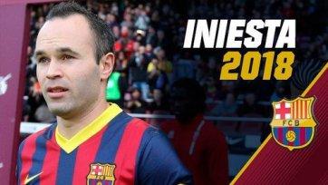 Официально. Иньеста продлил контракт с «Барселоной»