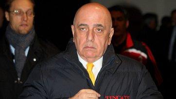 У «Милана» новый вице-президент!