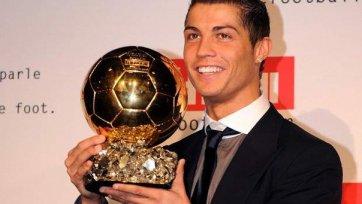 Роналду все же приедет на вручение «Золотого мяча»