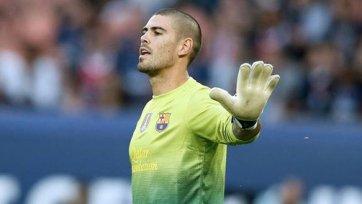 Вальдес договорился с «Монако»