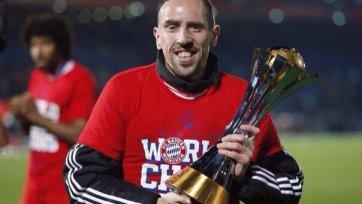 Франк Рибери лучший игрок клубного чемпионата мира