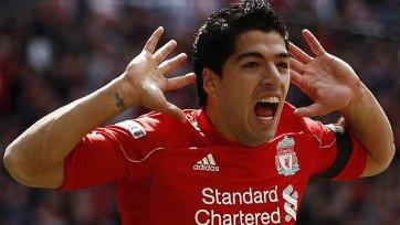 Суарес остается в «Ливерпуле». Надолго ли?
