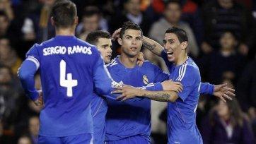 «Реал» увозит победу с «Местальи»