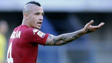 Сегодня Наингголан может стать игроком «Милана»