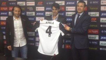Новым спортдиром «Валенсии» стал Айяла