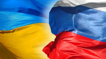 Сборная России может сыграть с Украиной