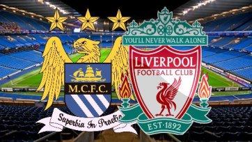 Анонс. «Манчестер Сити» - «Ливерпуль» - когда не до праздников