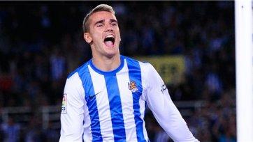 Гризман: «Реал Сосьедад» намерен вновь квалифицироваться в Лигу чемпионов»